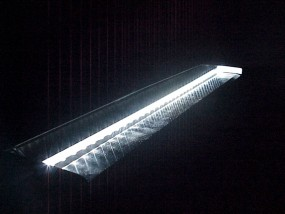 Ersatz LED Schiene 60cm